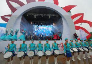 'Церемония открытия фестиваля Улица
